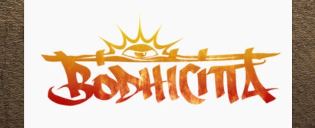 Bodhicitta Banner